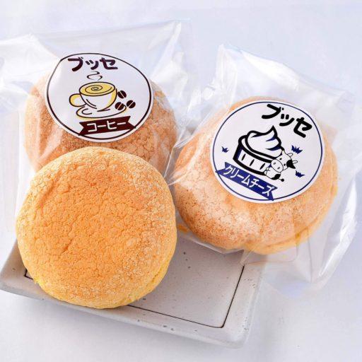 ブッセ (コーヒー/クリームチーズ)