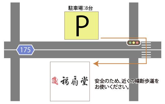 駐車場からの地図